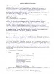 samsung_OS-7000_1