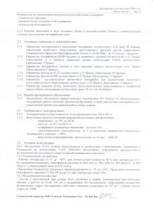 samsung_OS-7000_2